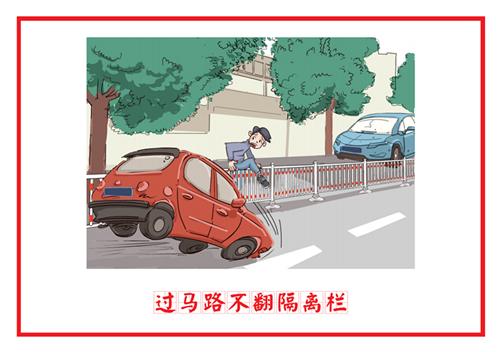 18_副本.png