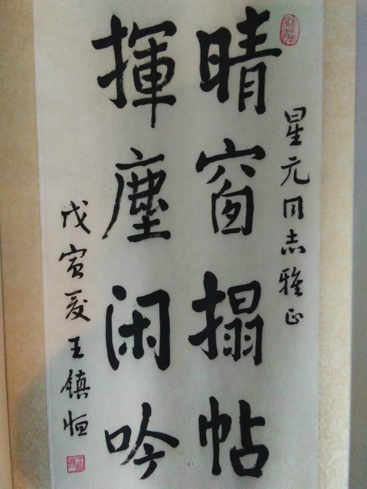 王_meitu_22.jpg